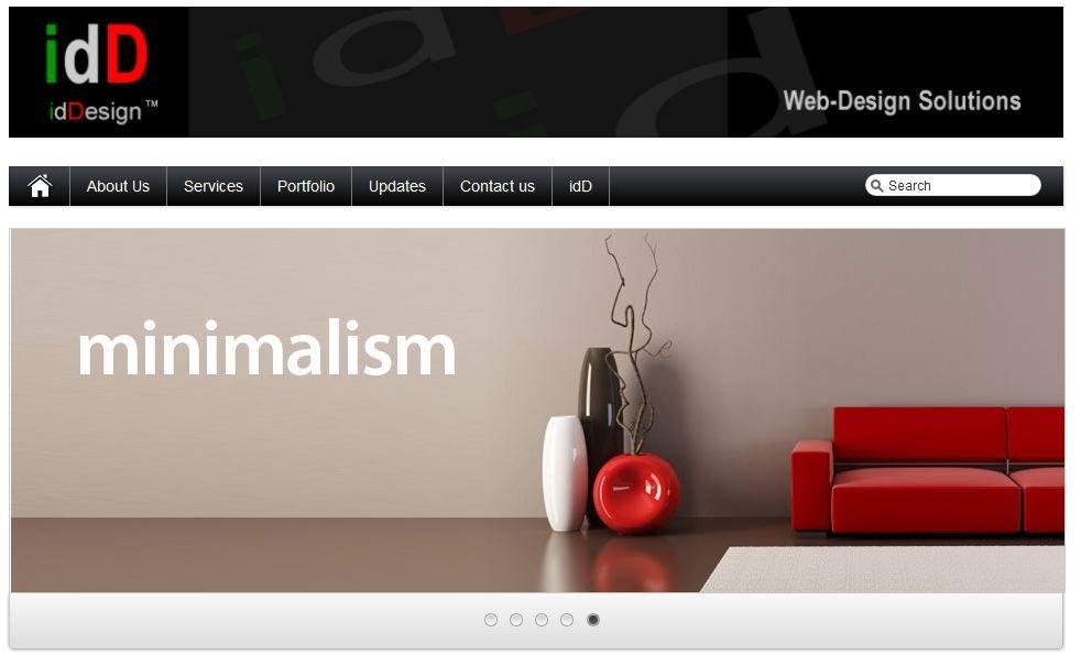 Интересен веб дизайн